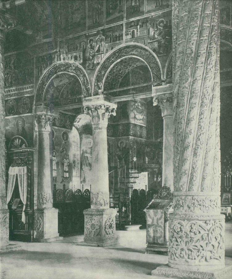 Manastirea Vacaresti Istoria Bucurestilor Giurescu