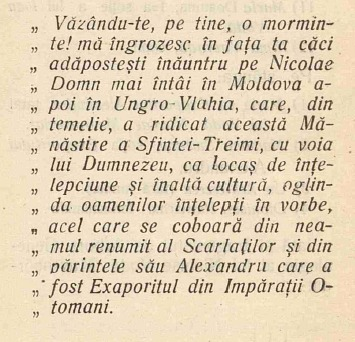 manastirea Vacaresti lespede Mavrocordat
