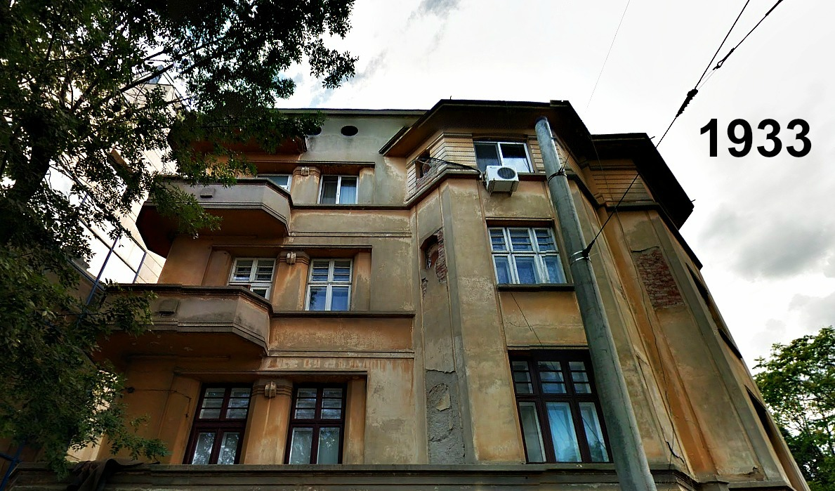 case vechi Berceni 1933