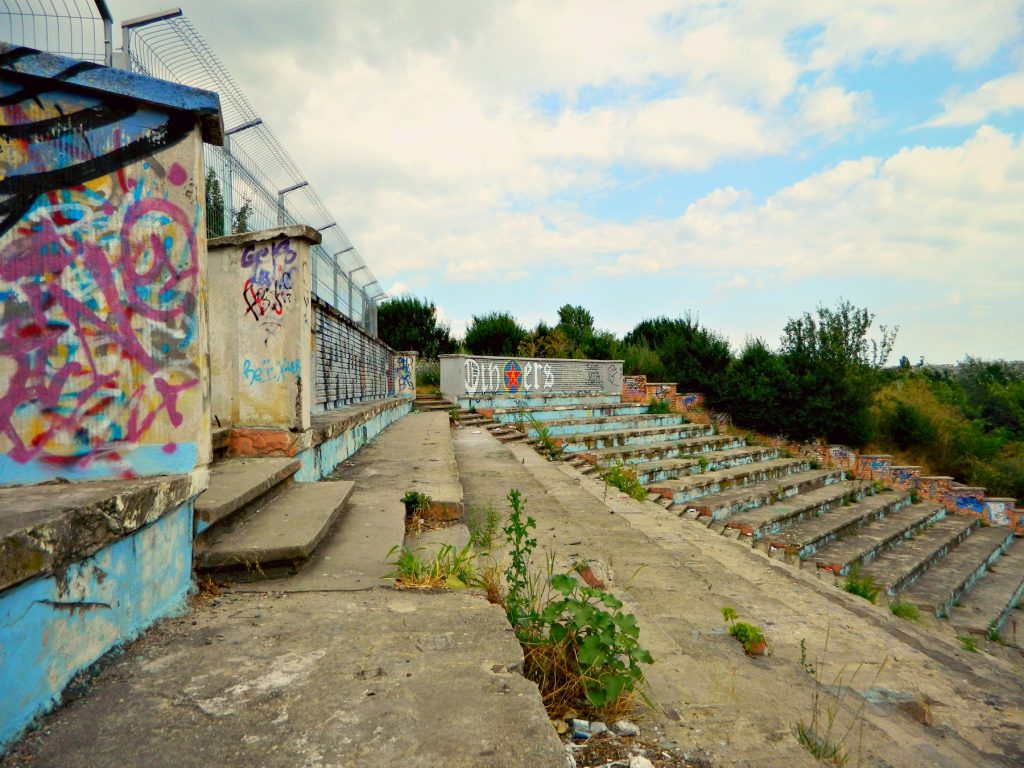 amfiteatrul părăsit din Berceni