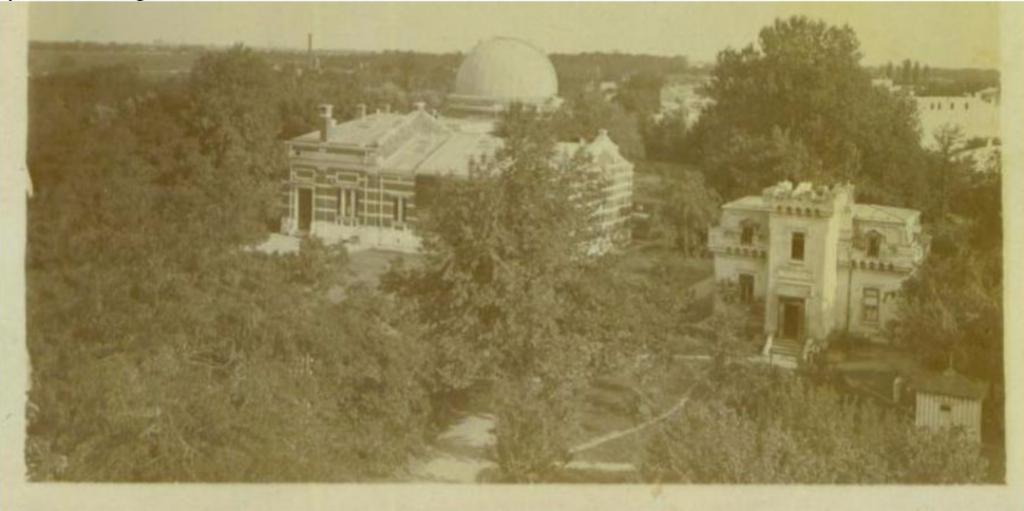 Pavilionul Magnetic din Parcul Carol