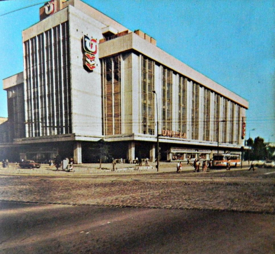 Magazinul Unirea