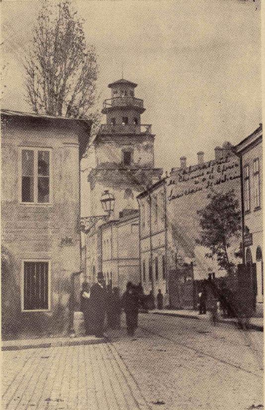 Strada Colței în 1870, în fundal se vede Turnul Colței Sursa: Ilustrațiunea română, 1 noiembrie 1933
