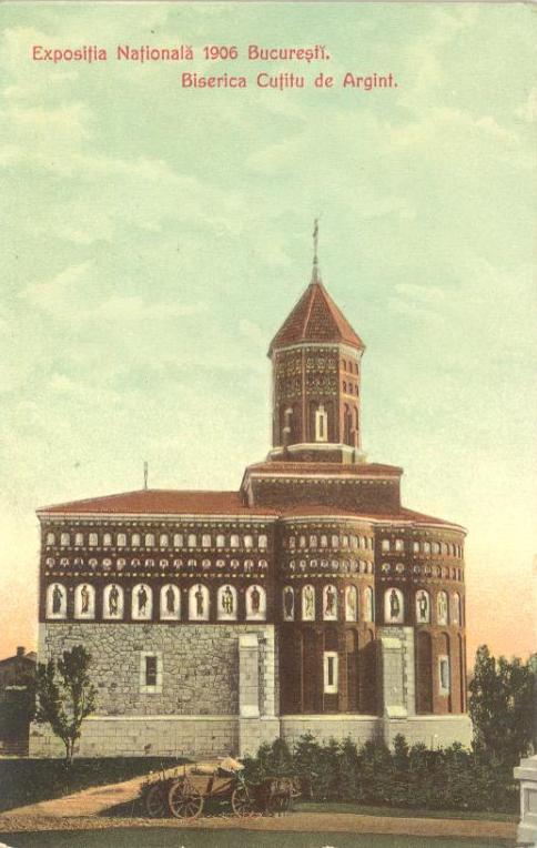 biserica Cuțitul de Argint