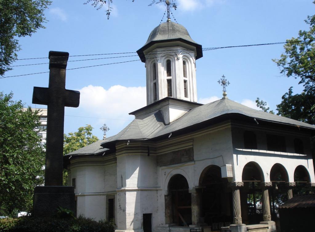 Biserica Slobozia