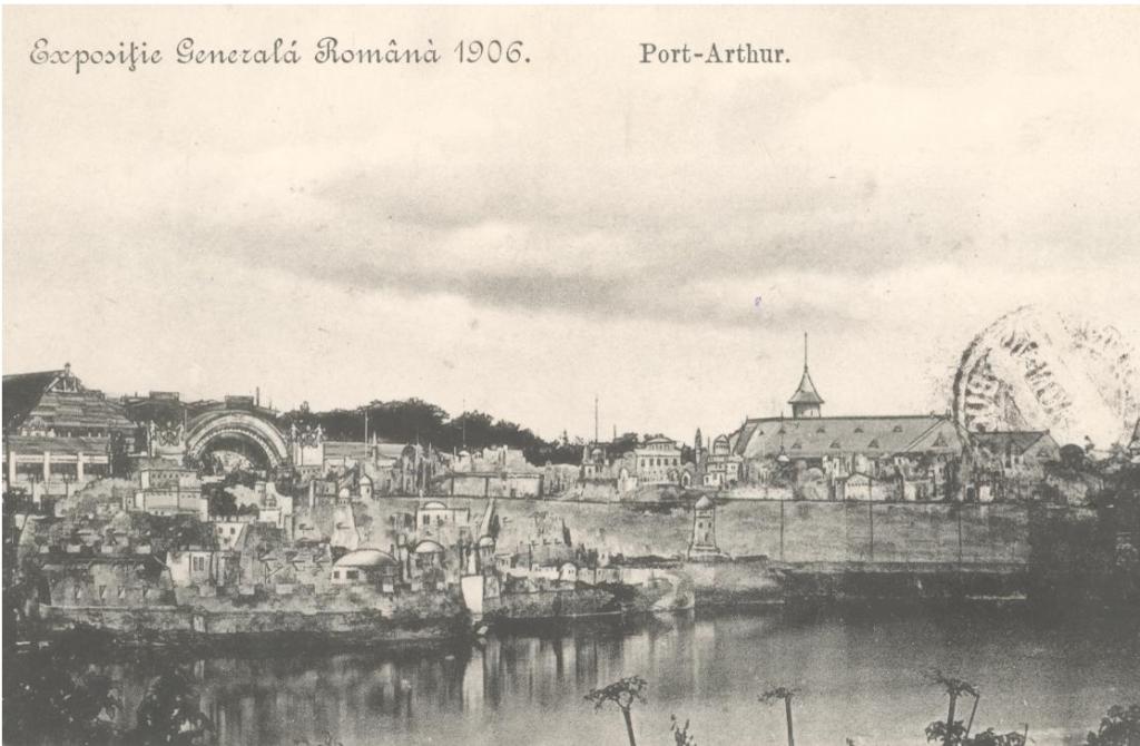 Sursa: digibuc.ro Exposiţie Generală Română 1906. Port-Arthur : [carte poştală ilustrată]