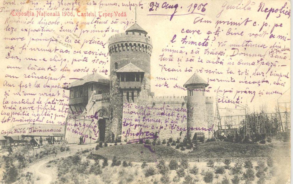 castelultepescartepostala