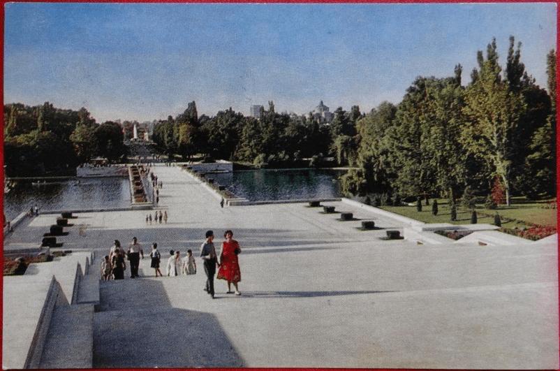 ilustrate din Parcul Carol