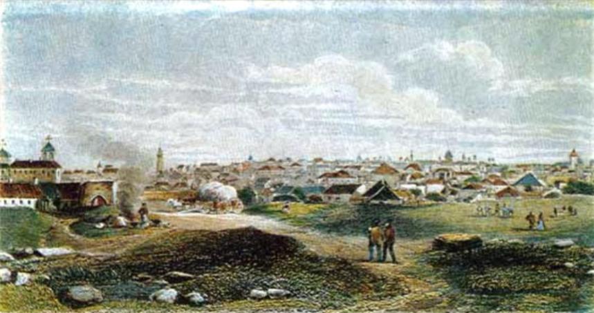 târgul Bucureștilor