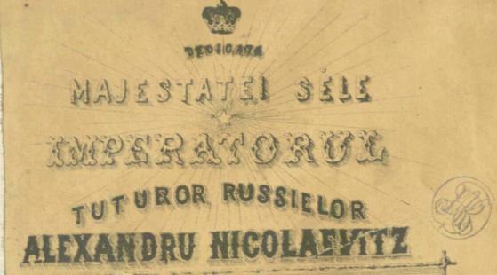 Harta Bucureștiului la1871