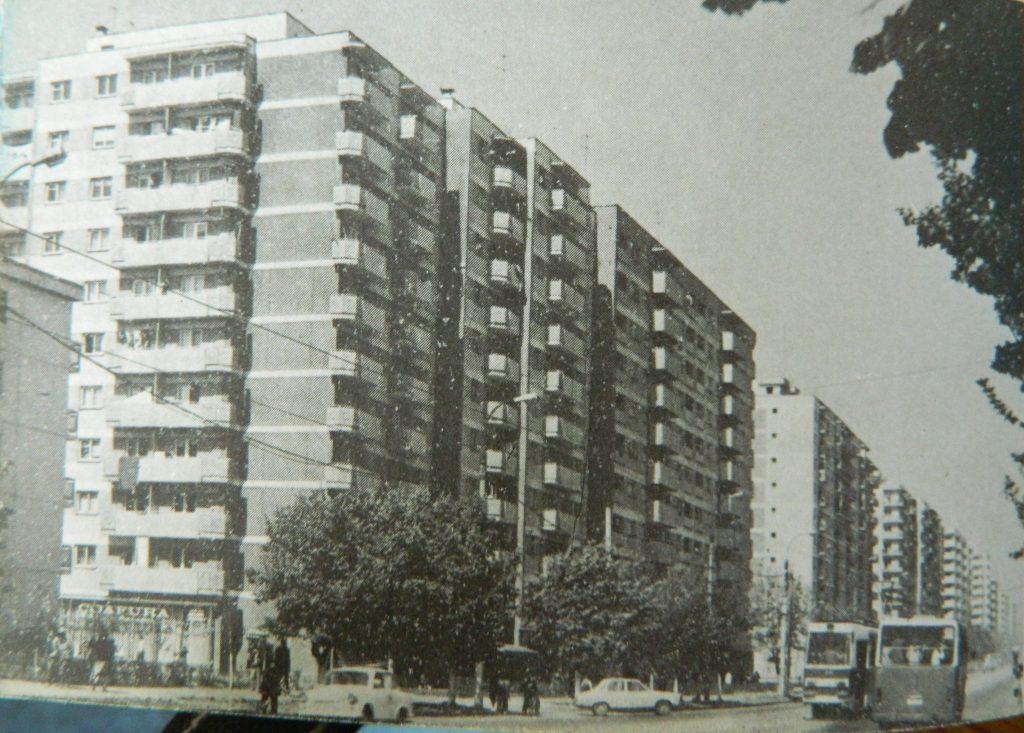 șoseaua Olteniței 1985
