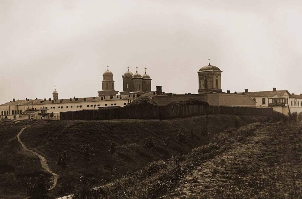 Mănăstirea Văcărești Piața Sudului